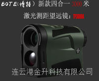 BOTE(博特)新款三合一3000米激光测距仪TP3000A测高测角