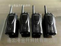 防爆手持对讲机BDJ301/防爆本安型对讲机手台 BDJ301