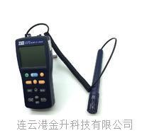 原装台湾泰仕TES-1370|二氧化碳检测仪|CO2检测仪|TES-1370(分散式取样) TES-1370 TES1370