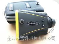 新款美国图帕斯200 Trupulse200激光测距仪/测高仪测角仪/测距望远镜TP200 图帕斯200 Trupulse200 TP200