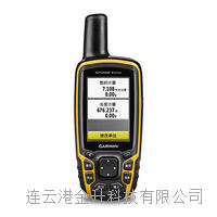 Garmin佳明 GPSmap 631sc 行业手持机户外GPS导航测绘定位仪 631sc