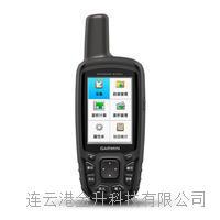 Garmin佳明GPSmap 639SC 行业版导航仪 北斗+GPS三星定位手持机 639SC