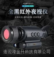 BOTE(易胜博)RG630S wifi版高清数码夜视仪