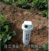 BOTE(易胜博)BT-1345S一体化多深度土壤墒情监测仪