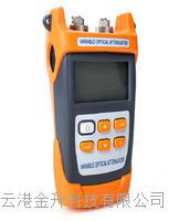 可调式光衰减器30DB/60DB衰减仪表光纤测试易胜博注册