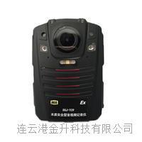 4G矿用DSJ-TC9本质安全型视音频记录仪带煤安证防爆证