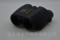 BOTE(易胜博)儿童手持防水双筒望远镜CQ25/生日礼品
