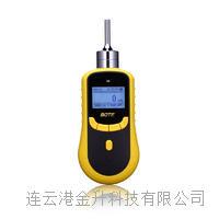 Bote(易胜博)手持便携泵吸式100PPM臭氧易胜博注册JA1000-O3