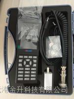设备故障巡检仪HG2900
