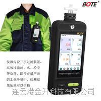 BOTE(易胜博)泵吸式易胜博注册BQ6000检测乙炔(C2H2)彩屏防爆