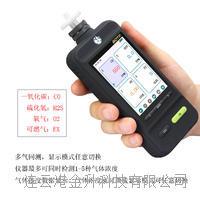 BOTE(易胜博)泵吸式易胜博注册氧气(O2)彩屏防爆BQ6000