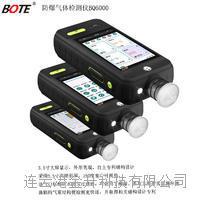 BOTE(博特)泵吸式检测仪H2O2(过氧化氢)彩屏防爆BQ6000