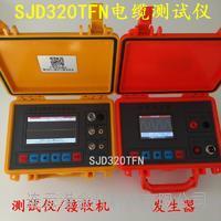 SJD320TFN电缆故障多功能测试仪地埋线断线短路漏电故障检测定位 墙体暗线 地埋线