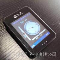YHL90/360J礦用本安型測距羅盤儀?