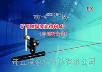 矿用本安型隔爆激光指向仪YBJ-600(B)单锚杆安装800米