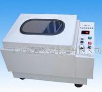 CHA-S数显往复式气浴恒温振荡器 CHA-S