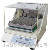 HZ-9611K台式气浴恒温震荡器 HZ-9611K