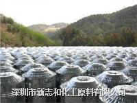 电子焊料专用松香