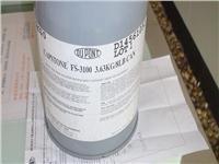 Capstone FS-3100氟表面活性剂