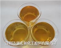 1溴二甲基丁二酸の无卤焊料