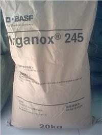 245 抗氧剂
