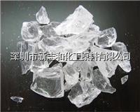 中国高新技术最新锡膏材料松香の完全取代日本松香のH-130松香晶