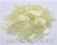 苯乙烯马来酸树脂ARASTAR 700 日本荒川化学