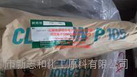 P-105锡膏增粘剂