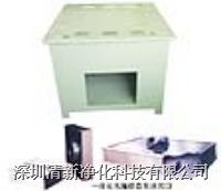 高效过滤器送风口 QX-0048