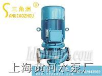上海不锈钢泵厂 IHG,SGP,CQP,CQB,IH