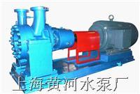 AY型油泵,高扬程离心油泵-上海油泵销售公司