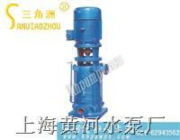 DL、DLR型立式多级离心泵-立式多级泵 DL、DLR型立式多级离心泵