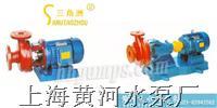 玻璃钢泵,玻璃钢离心泵-上海玻璃钢泵厂 三角洲牌离心泵