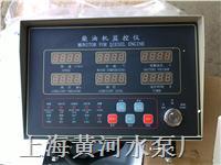 柴油机自动控制器 JK