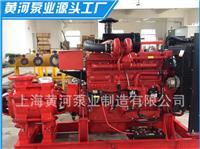 自动报警XBC-D柴油机多级消防泵