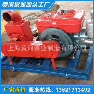 厂家直销三角洲KDZN(B)型固定式皮带轮传动单缸柴油机农用泵 KDZN(B)