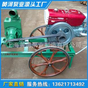 上海厂家出售自吸泵 优质KDZN(A)型二轮移动拖车柴油机农用泵 KDZN(A)