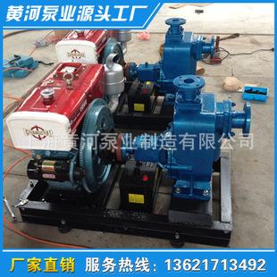 上海自吸泵厂家出售KDZN(C)型固定式联轴单缸柴油机农用泵 KDZN(C)