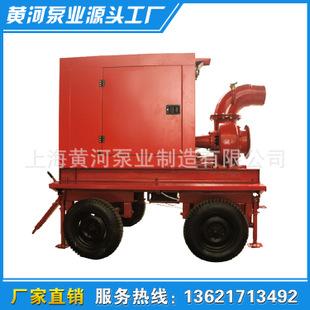 上海厂家出售优质KDWY(A)型移动式带防雨罩联轴式柴油机混流泵 KDWY(A)