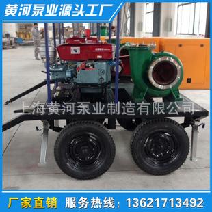 低价出售KDWY(C)型移动式单缸柴油机混流泵 卧式单级单吸式清水泵 KDWY(C)