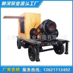 批发KDWY(B)型移动式带防雨罩柴油机混流泵 皮带轮传动混流泵 KDWY(B)