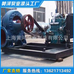 厂家供应三角洲KDWY(D)型固定式单缸柴油机混流泵(皮带轮传动) KDWY(D)