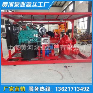 供应批发高品质KD-UT集装箱式油田专用中开泵 应急柴油机水泵 KD-UT