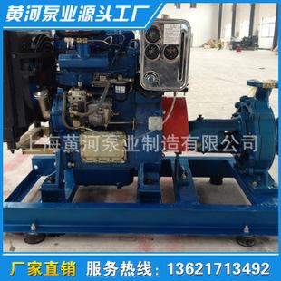 离心泵生产厂家批发KDS固定式柴油机离心泵 节能单级清水离心泵 KDS