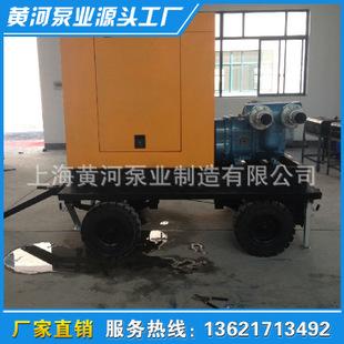 KTL(A)四轮移动泵车 KTL(A)