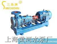 上海离心泵厂 三角洲牌is离心泵