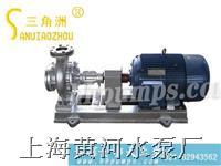 WRY型导热油泵,高温导热油泵-导热油泵厂 三角洲牌导热油泵