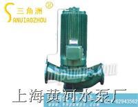 屏蔽泵,屏蔽管道泵-上海屏蔽泵厂 三角洲牌屏蔽泵