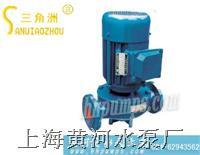 上海管道泵 三角洲牌管道泵