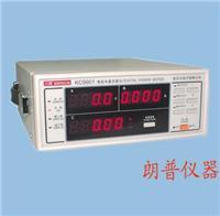 KC9901型数字功率计 金日立 交流功率表 KC9901数字功率计
